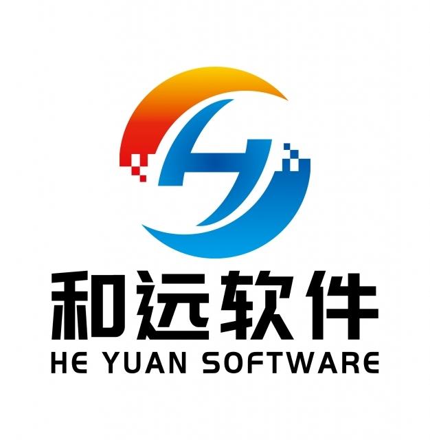 广西和远软件技术有限公司