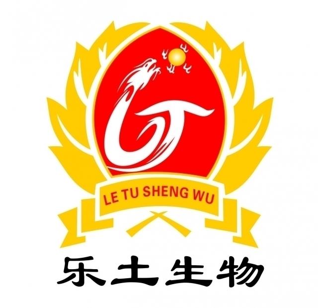 广西乐土生物科技有限公司